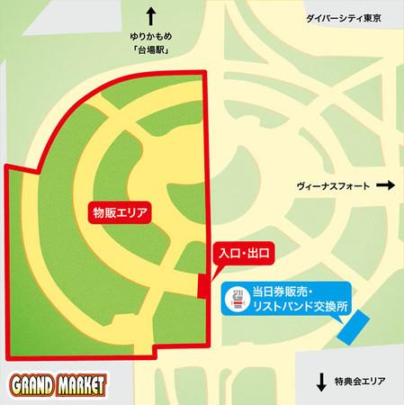 f:id:captain-tanzawa:20200526145639j:image