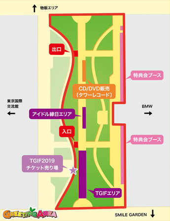f:id:captain-tanzawa:20200526145644j:image