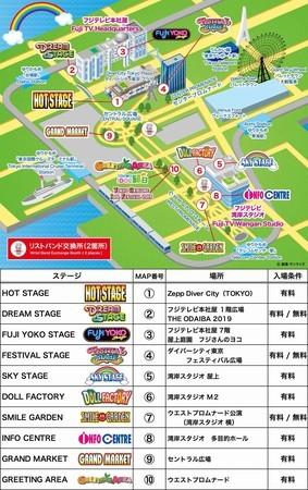 f:id:captain-tanzawa:20200526145921j:image