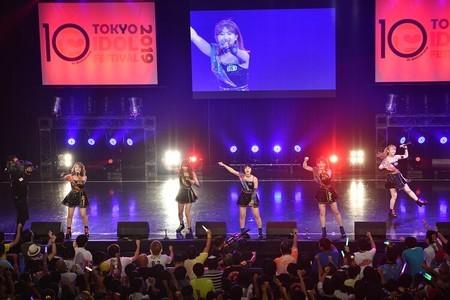 f:id:captain-tanzawa:20200604212540j:image