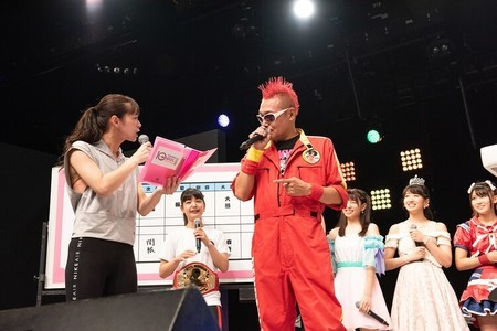 f:id:captain-tanzawa:20200622001352j:image