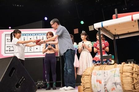 f:id:captain-tanzawa:20200622001357j:image