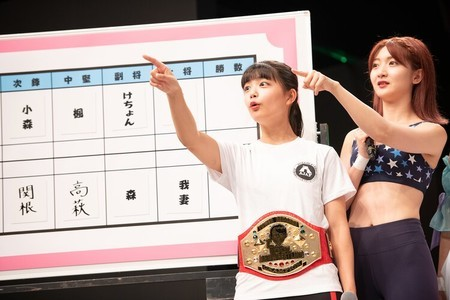 f:id:captain-tanzawa:20200622001437j:image
