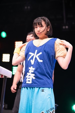 f:id:captain-tanzawa:20200622001513j:image
