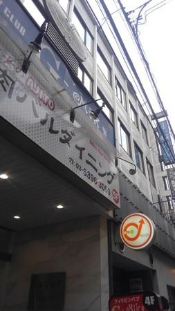 f:id:captain-tanzawa:20201017133647j:image