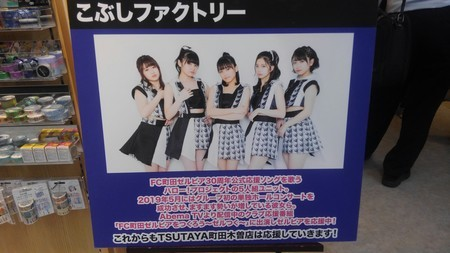 f:id:captain-tanzawa:20201115223834j:image