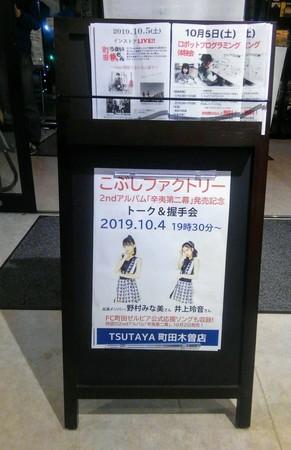 f:id:captain-tanzawa:20201115223847j:image