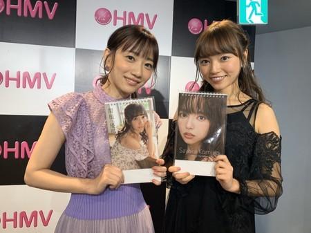 f:id:captain-tanzawa:20201120124600j:image
