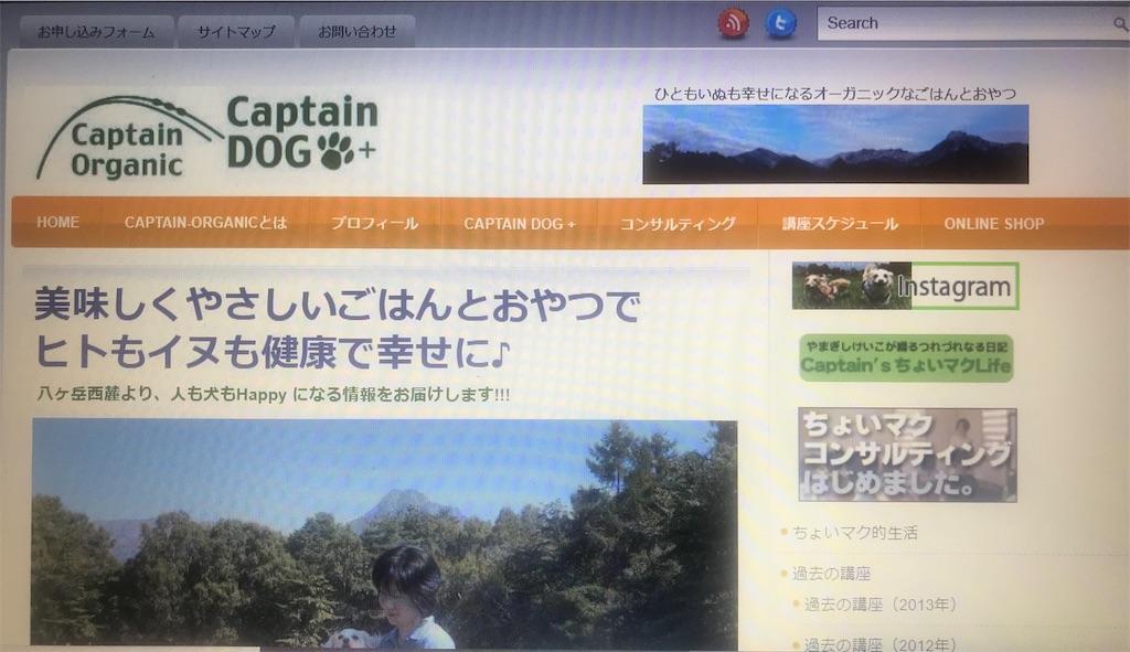 f:id:captaindog082:20200122211700j:image