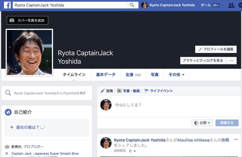 f:id:captainjacksan:20170926062025j:plain