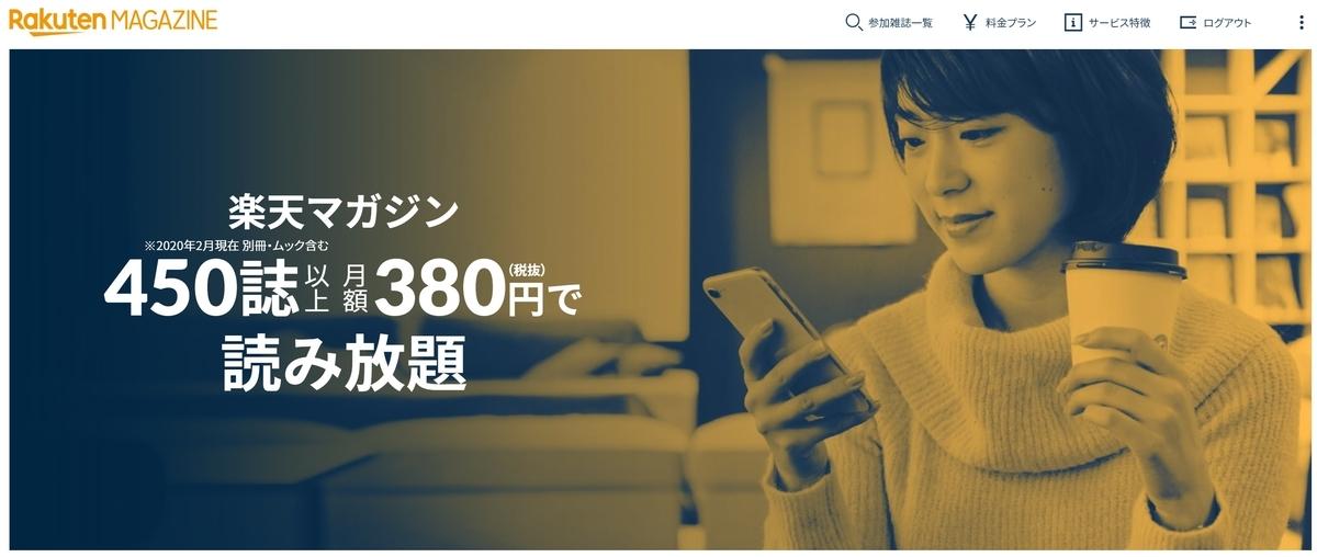 f:id:captainmaruko:20200612151103j:plain