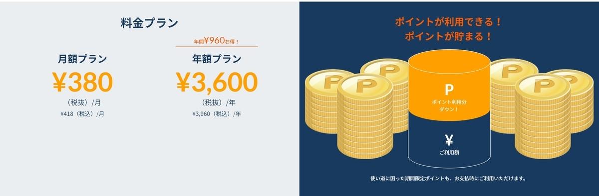 f:id:captainmaruko:20200612152420j:plain