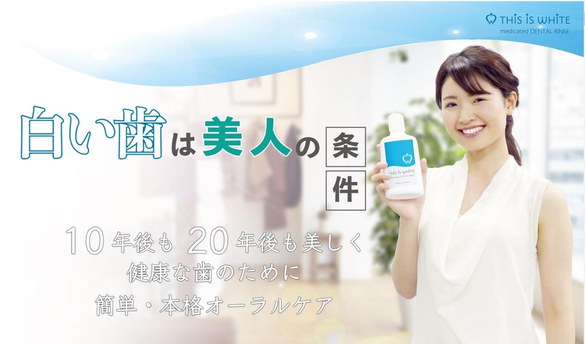 f:id:captainmaruko:20200618011218j:plain