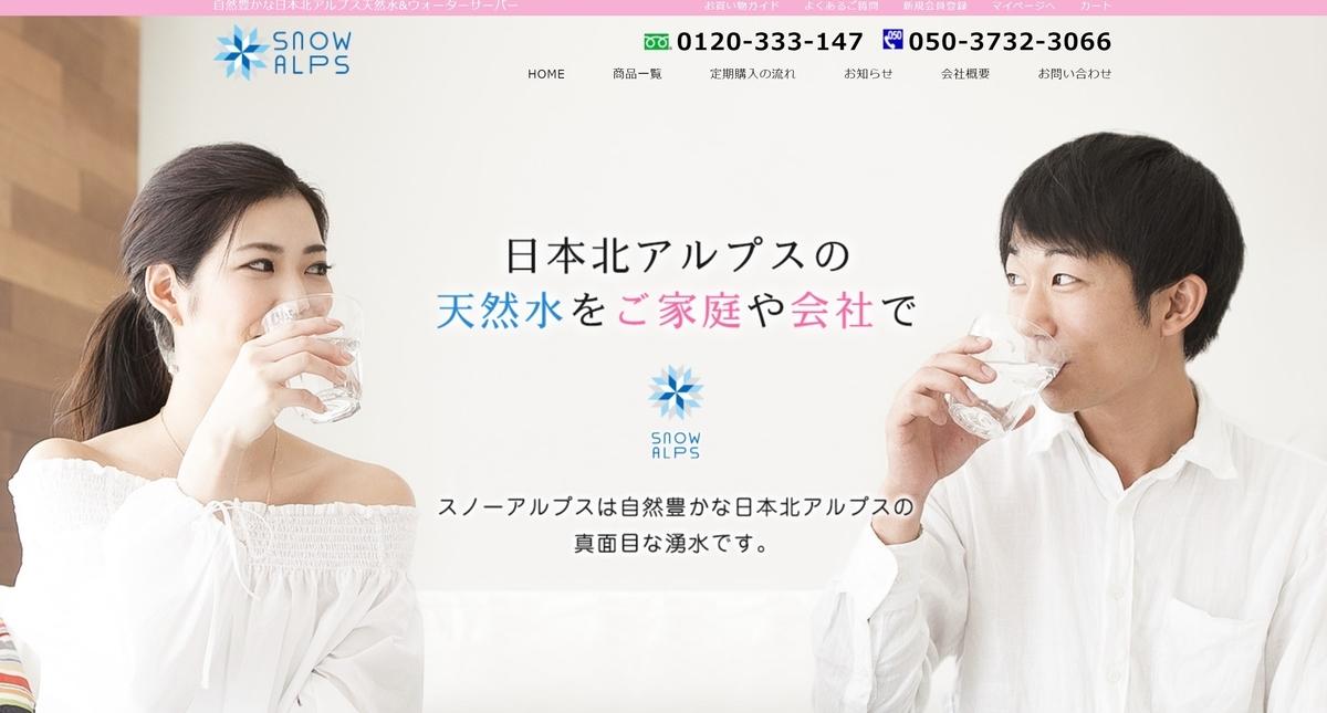 f:id:captainmaruko:20200618195922j:plain