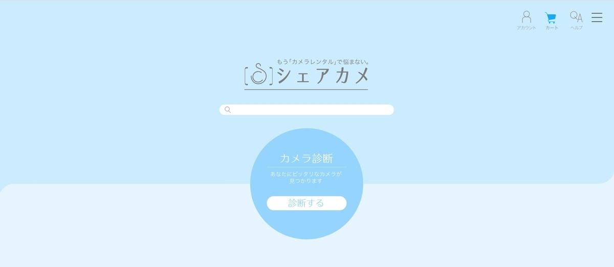 f:id:captainmaruko:20200619134558j:plain