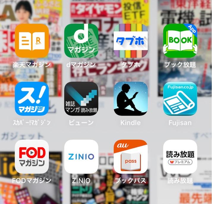 f:id:captainmaruko:20200620125836j:plain
