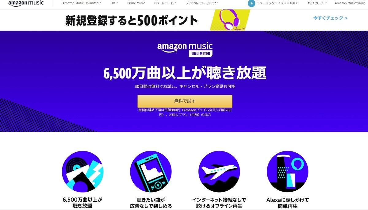 f:id:captainmaruko:20200621235914j:plain