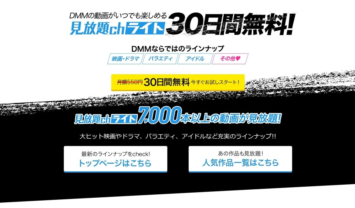 f:id:captainmaruko:20200622133651j:plain