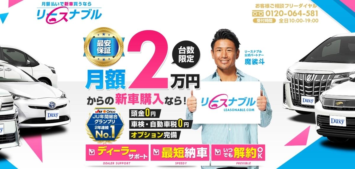 f:id:captainmaruko:20200625013812j:plain