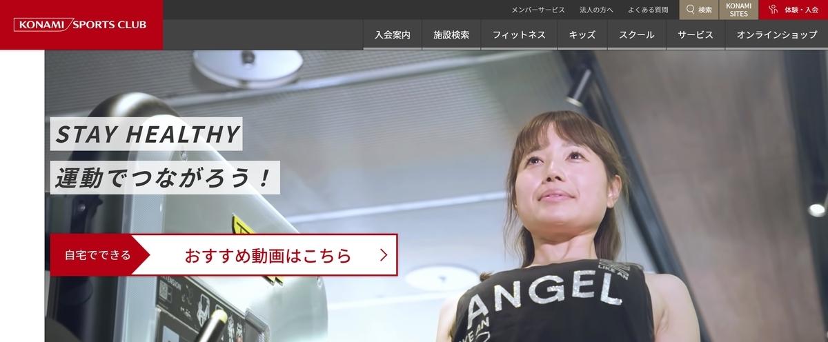 f:id:captainmaruko:20200702203123j:plain