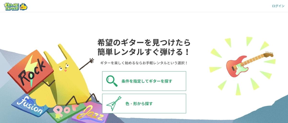 f:id:captainmaruko:20200704002737j:plain
