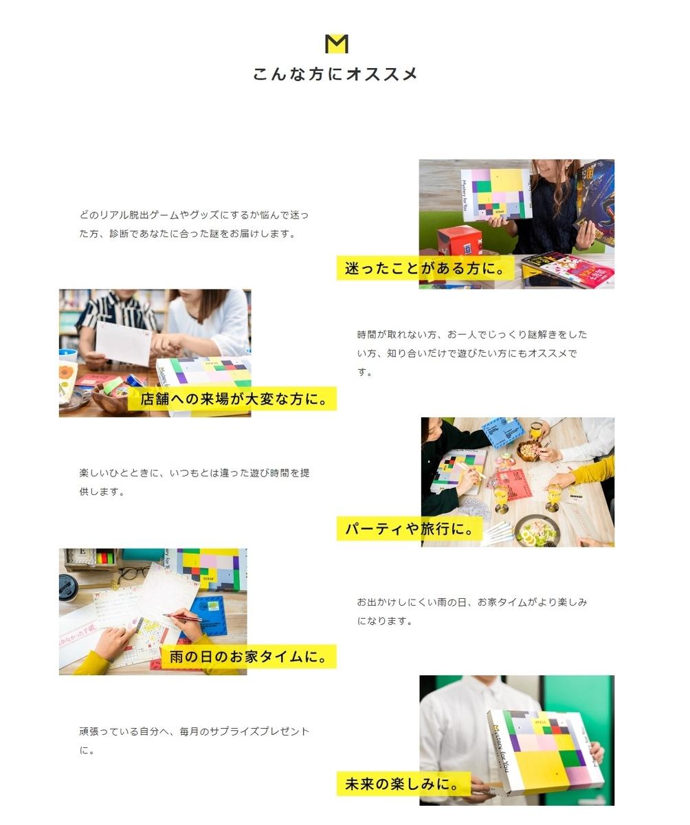 f:id:captainmaruko:20200707220634j:plain