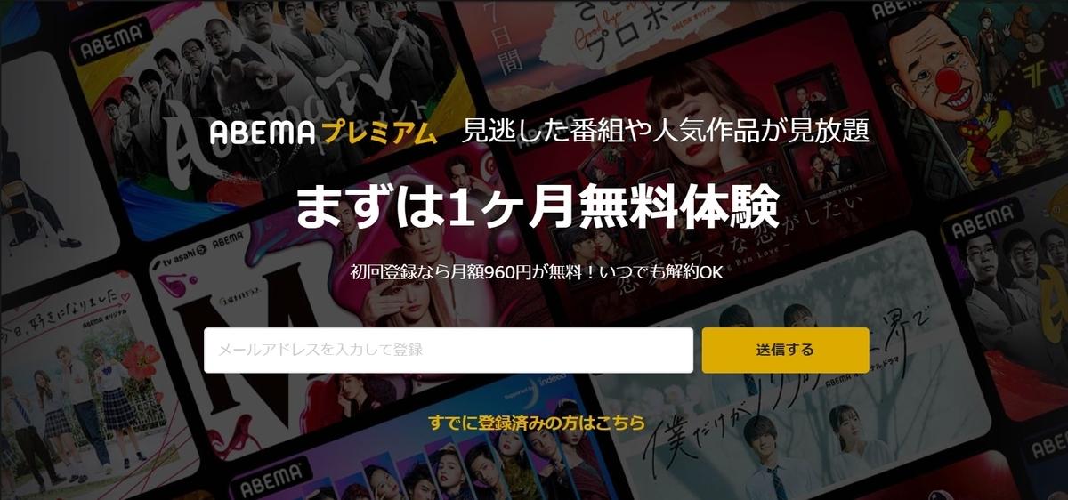 f:id:captainmaruko:20200709002107j:plain