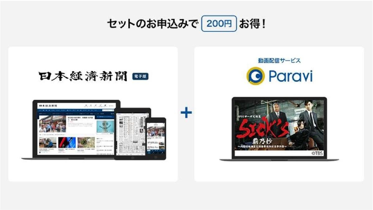 f:id:captainmaruko:20200710215619j:plain