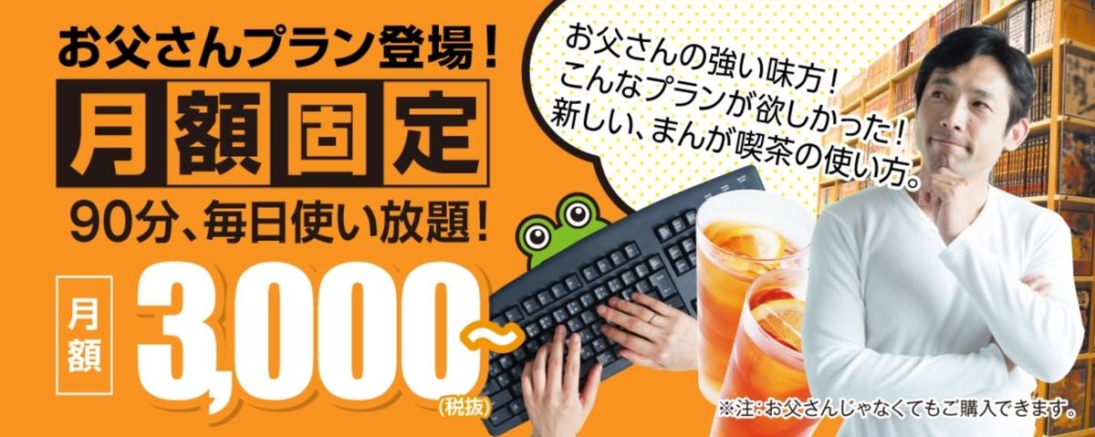 f:id:captainmaruko:20200711143413j:plain