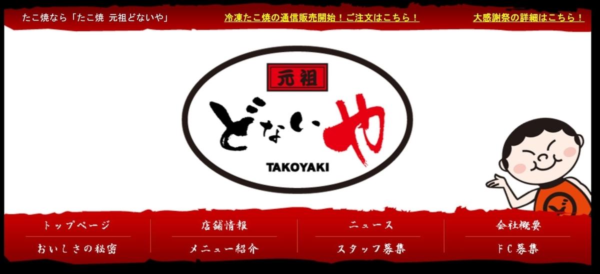 f:id:captainmaruko:20200719180120j:plain