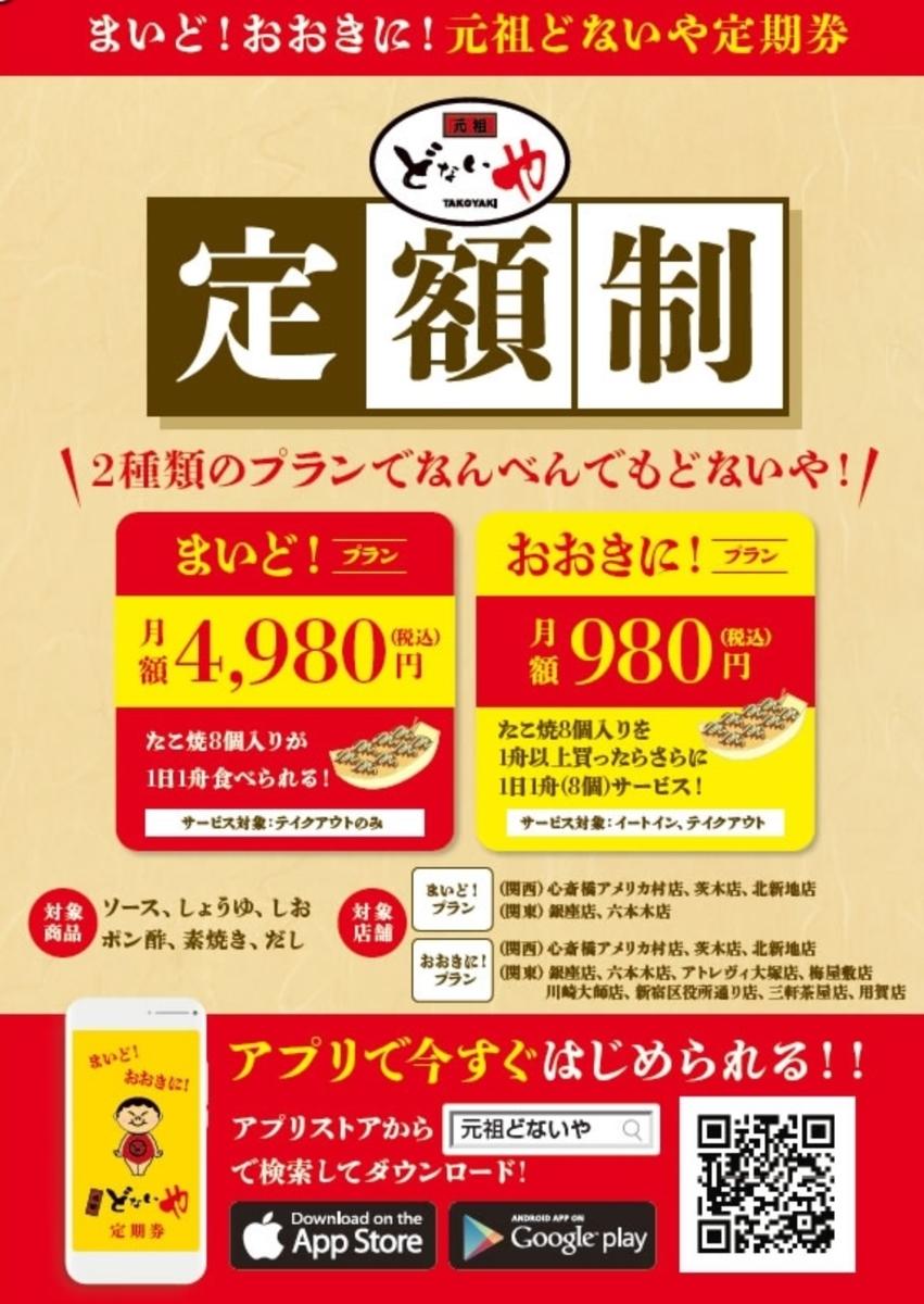 f:id:captainmaruko:20200719181416j:plain