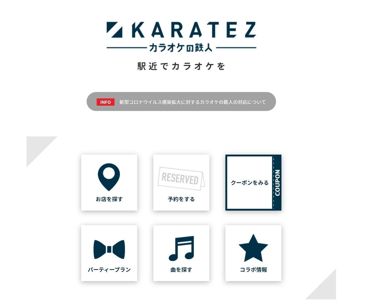 f:id:captainmaruko:20200719222922j:plain