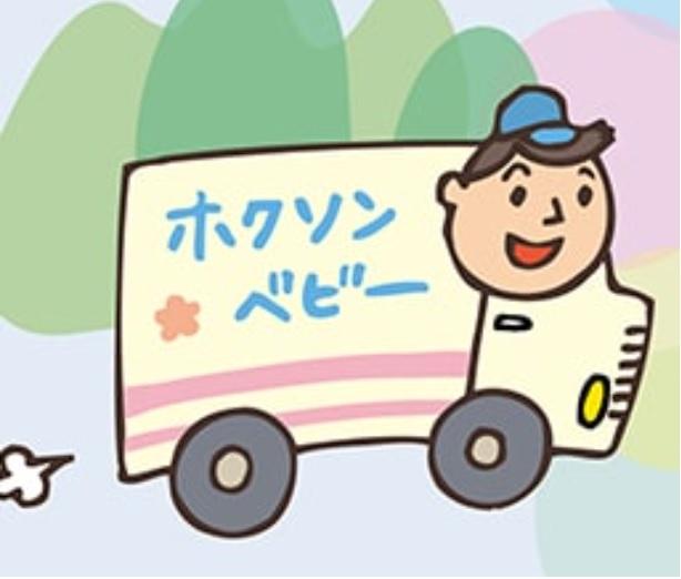 f:id:captainmaruko:20201128193837j:plain