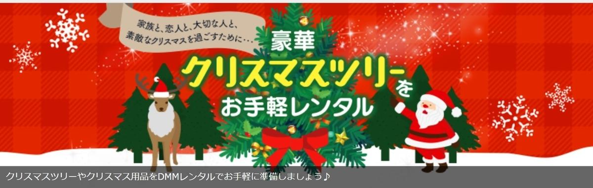 f:id:captainmaruko:20201206005527j:plain