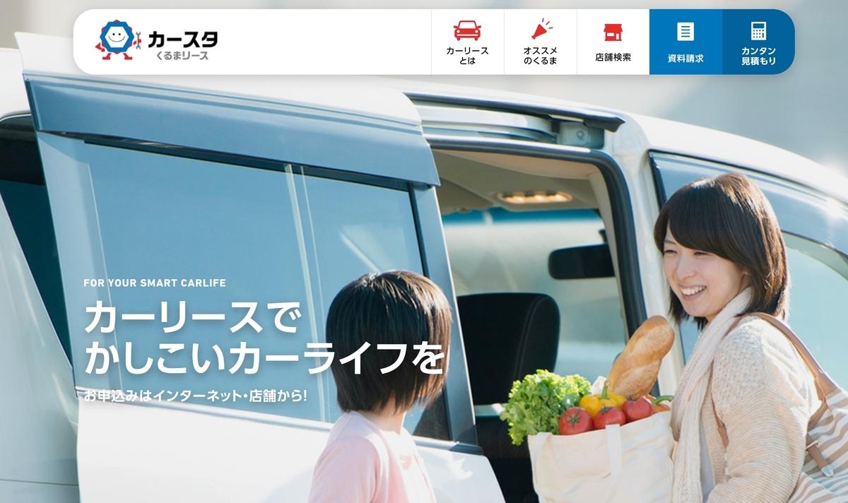 f:id:captainmaruko:20201207000411j:plain