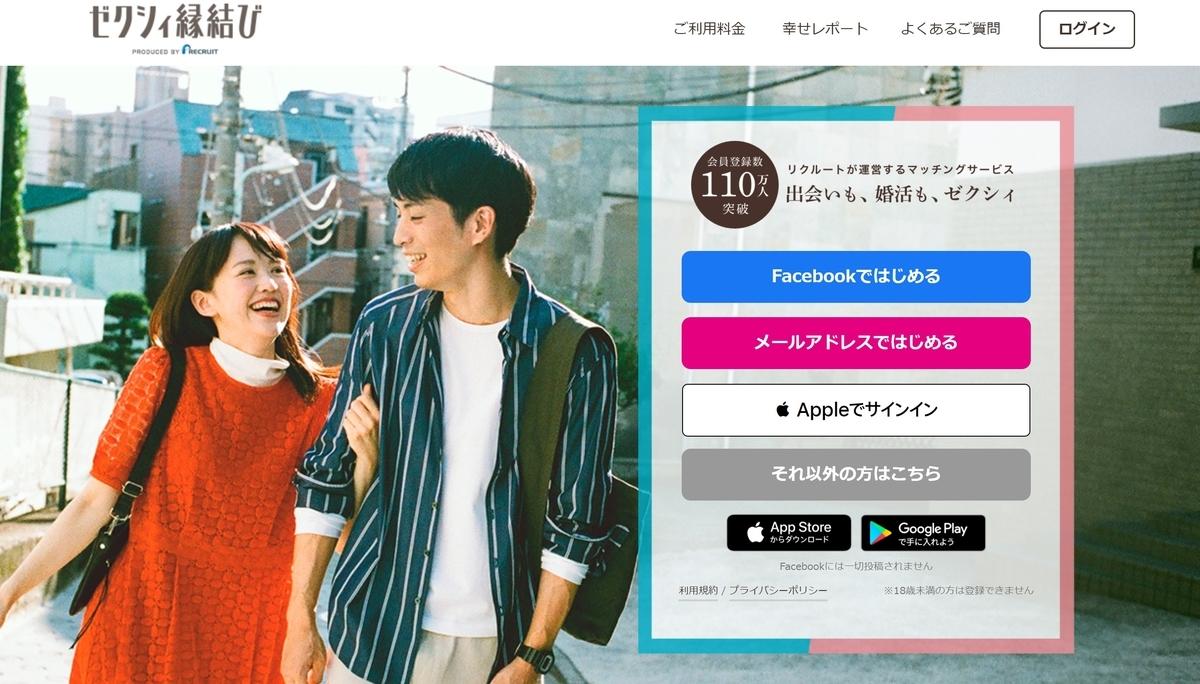 f:id:captainmaruko:20201213020439j:plain