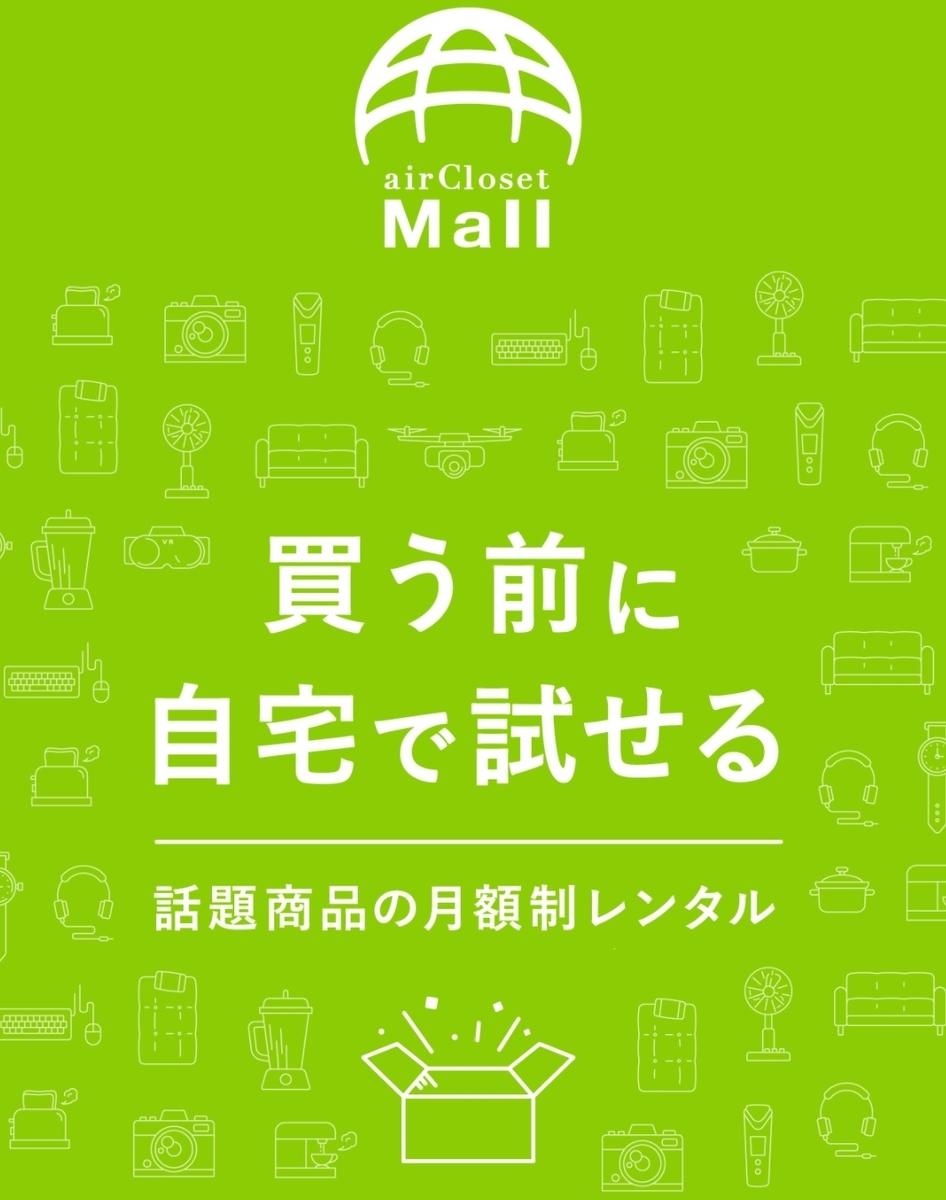f:id:captainmaruko:20201220233030j:plain