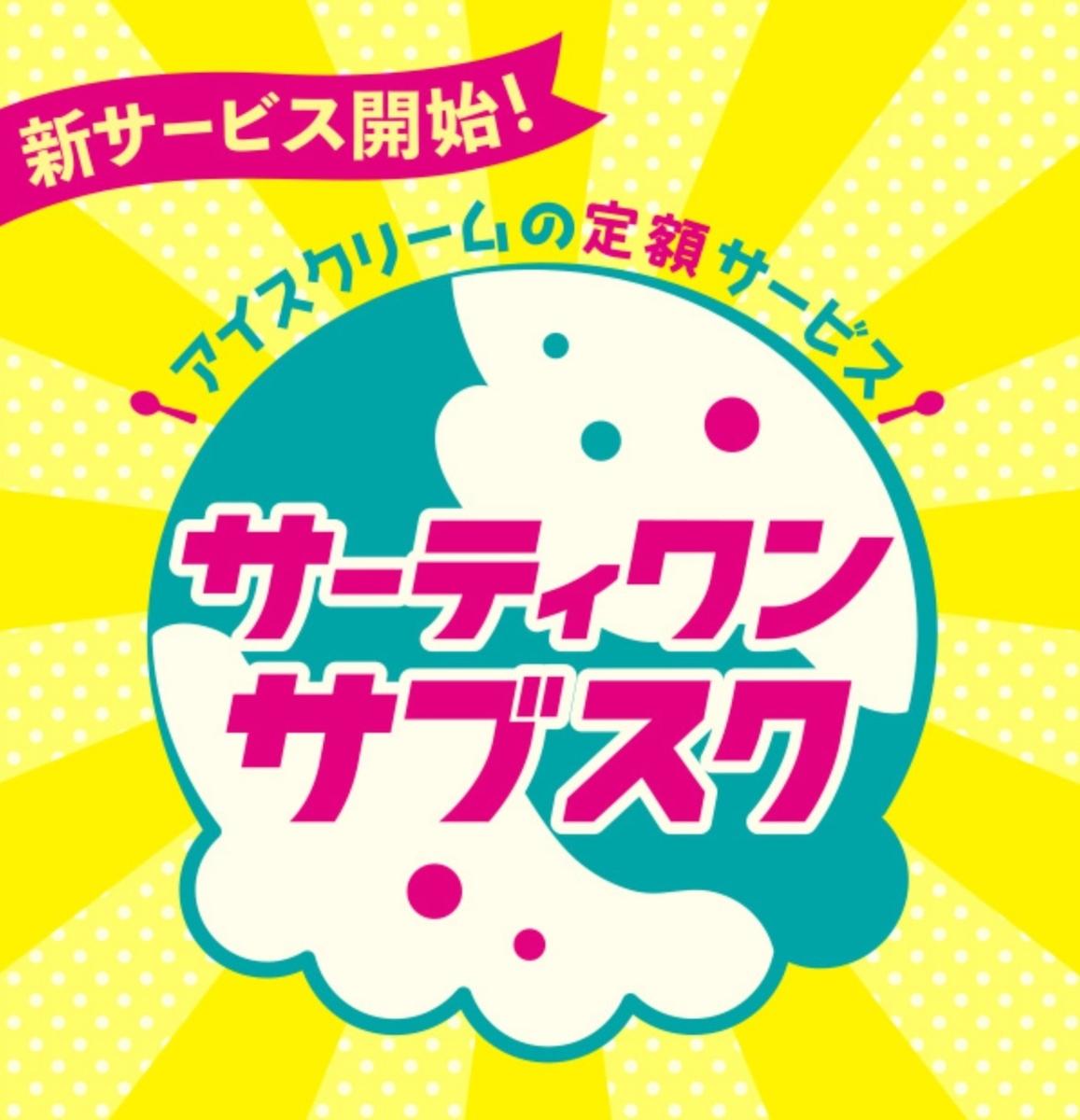 f:id:captainmaruko:20210103200257j:plain