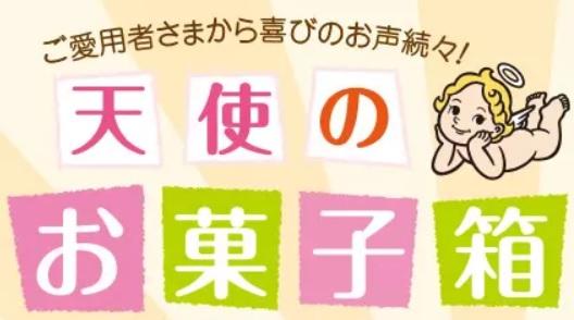 f:id:captainmaruko:20210103234904j:plain