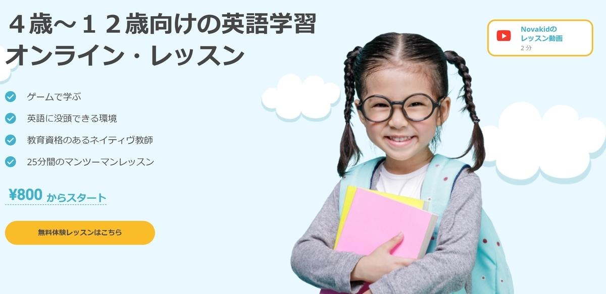 f:id:captainmaruko:20210104004335j:plain