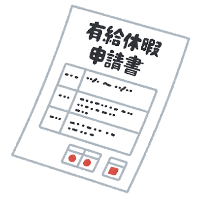 f:id:car-emon:20210508085743p:plain