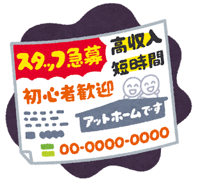 f:id:car-emon:20210519062733p:plain