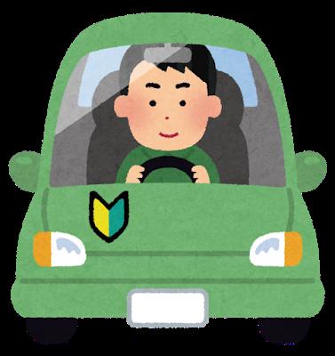 f:id:car-emon:20210526063131p:plain