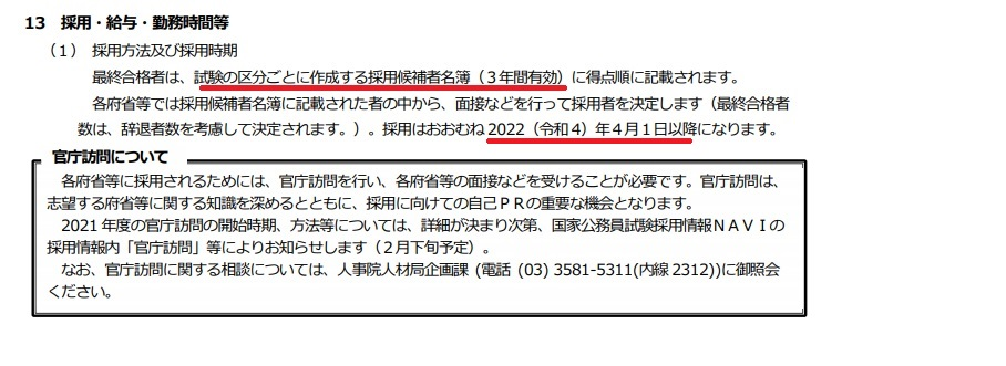 f:id:car-emon:20210713061632j:plain