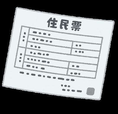 f:id:car-emon:20210730062510p:plain