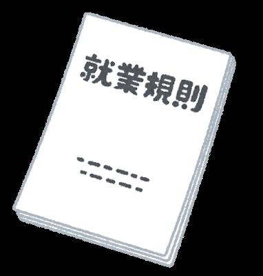 f:id:car-emon:20210803061007p:plain