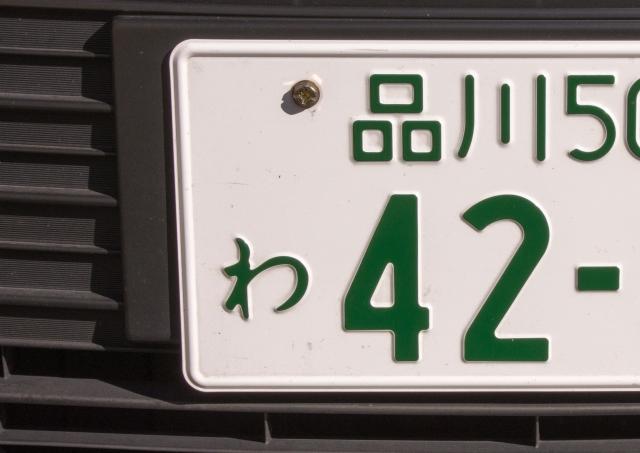 f:id:car-like-oyaji:20190626100607j:plain