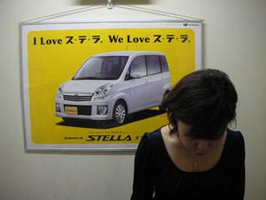 f:id:car-stella:20061227182037j:image:w200