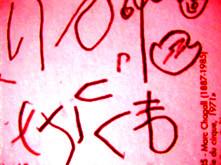 f:id:caramelaucafe:20091112022133j:image:left