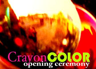 f:id:caramelaucafe:20121214210348j:image:left